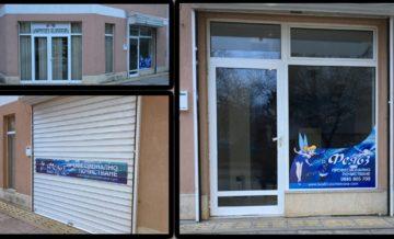 почистване на прозорци и фасади